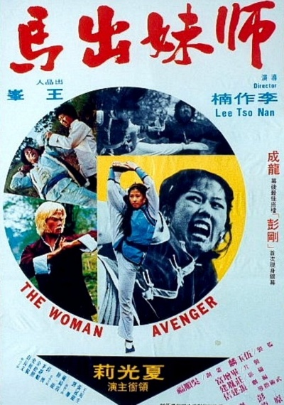 Woman Avenger