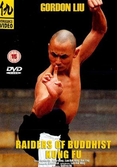 Raiders of the Buddhist Kung Fu