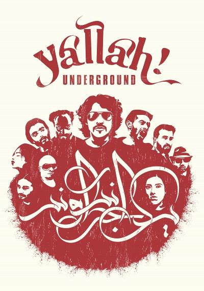 Yallah! Underground