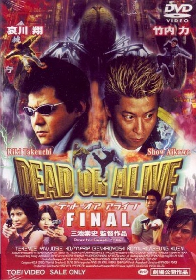 Dead or Alive Final