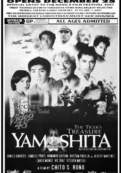 Yamashita: The Tiger's Treasure