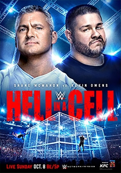 WWE: Hell in a Cell 2017