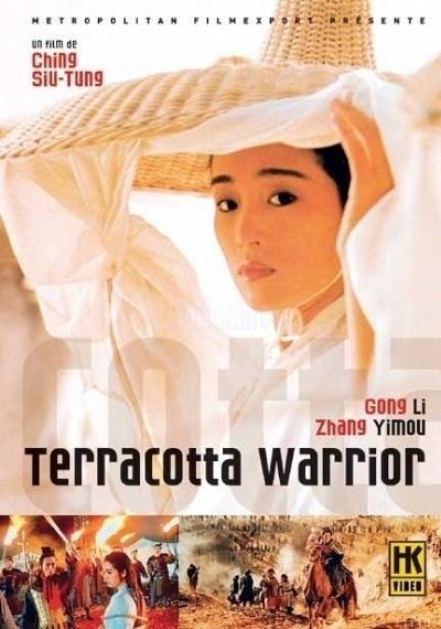 A Terra Cotta Warrior