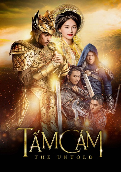 Tam Cam - The Untold Story