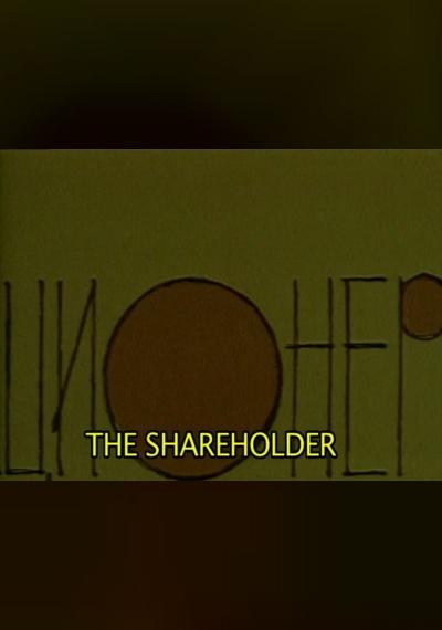 The Shareholder
