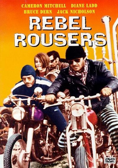 Rebel Rousers