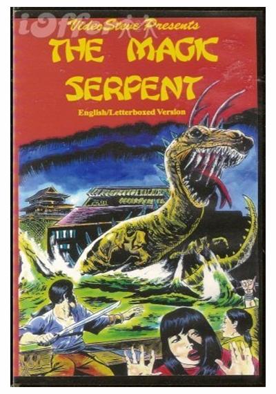 The Magic Serpent