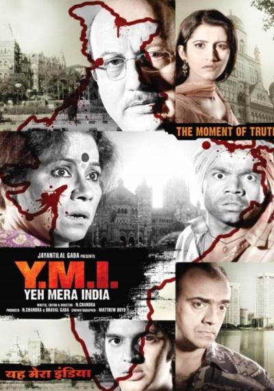 Y.M.I.: Yeh Mera India