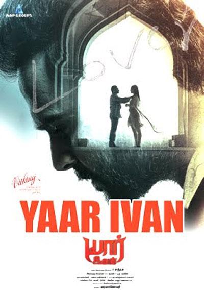 Yaar Ivan