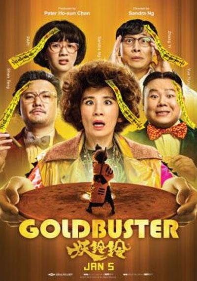 Goldbuster (Yao Ling Ling)