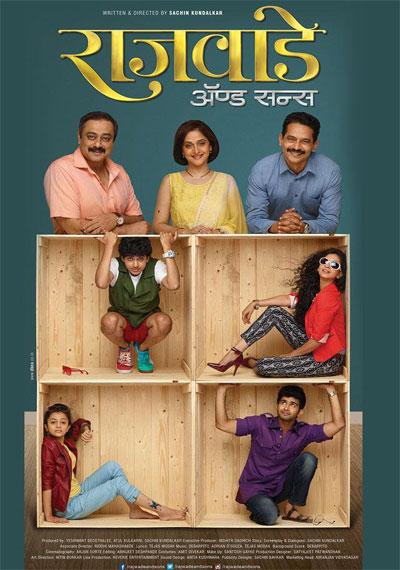 Rajwade & Sons