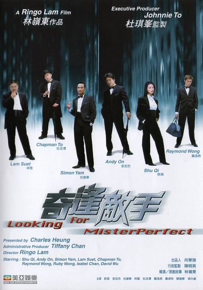 Looking for Mr. Perfect