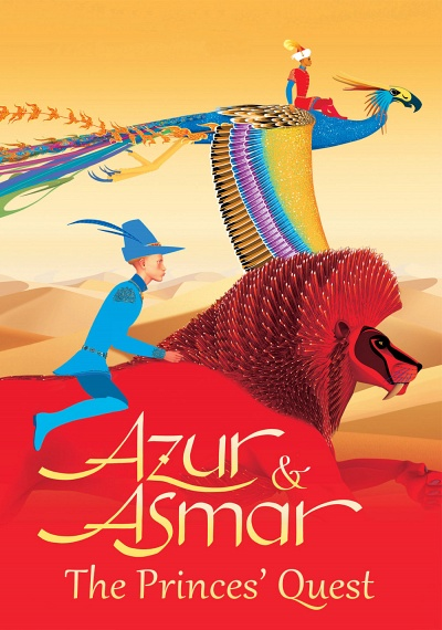 Azur and Asmar: The Princes' Quest