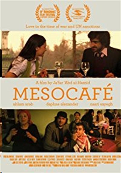 Mesocafe