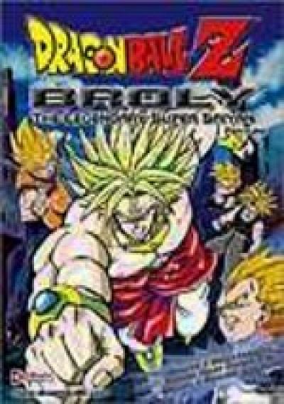 Dragon Ball Z: Broly: The Legendary Super Saiyan