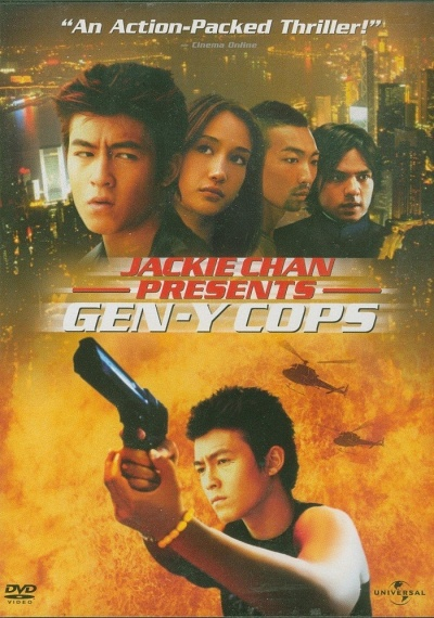 Jackie Chan Presents Gen-Y Cops