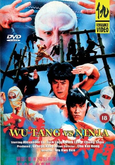 Wu Tang vs Ninja