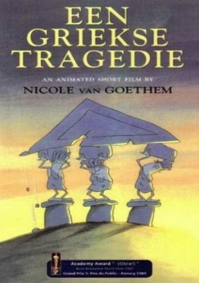 A Greek Tragedy