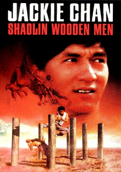 Shaolin Wooden Man