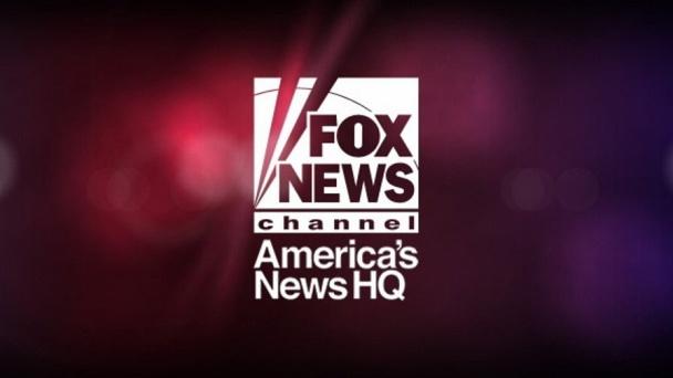 America's News HQ