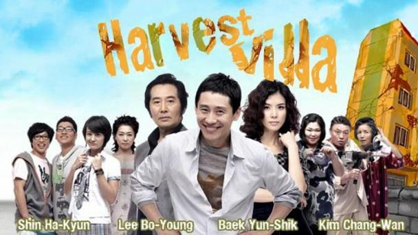 Harvest Villa