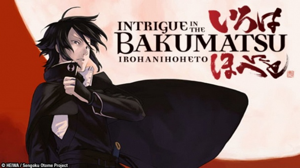 Intrigue in the Bakumatsu