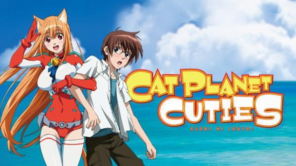 Cat Planet Cuties