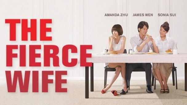 The Fierce Wife