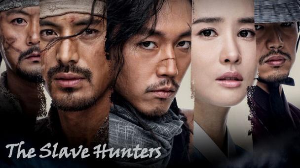Chuno: The Slave Hunters