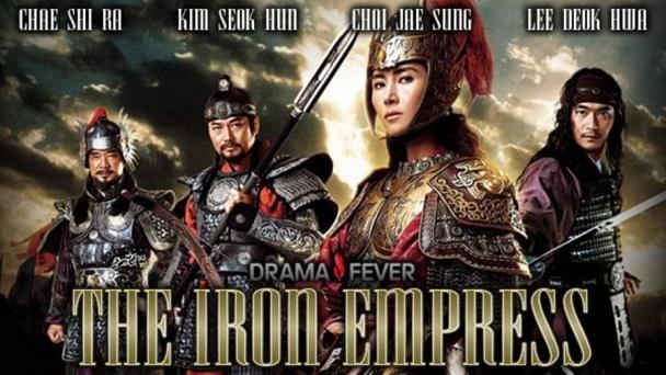Iron Empress