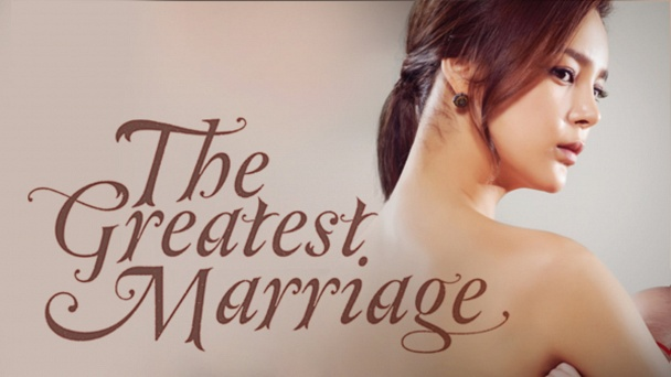 The Greatest Marriage