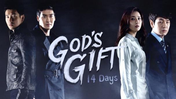 God's Gift - 14 Days