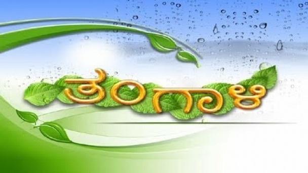 Thangaali