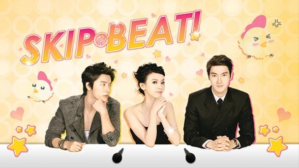 Skip Beat!