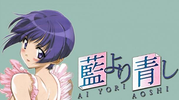Ai Yori Aoshi
