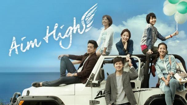Aim High (2014)