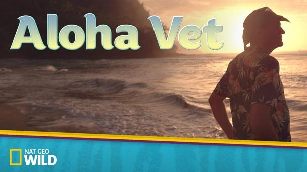 Aloha Vet