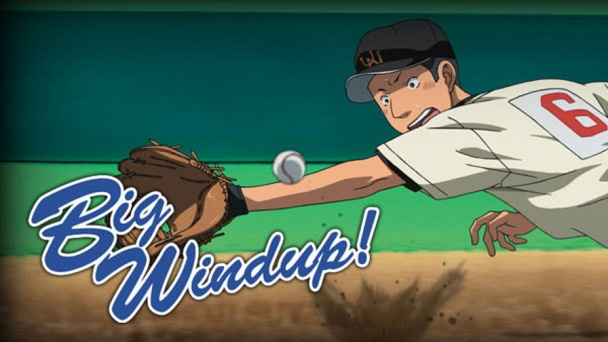 Big Windup!