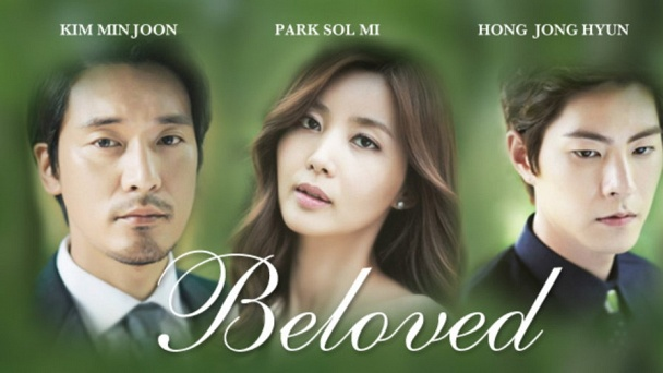 Beloved (2012)