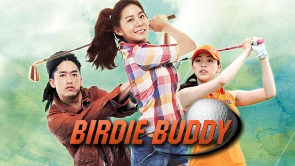 Birdie Buddy