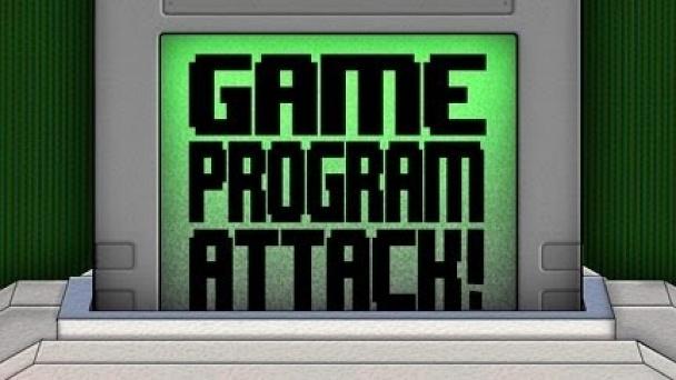 Game Program Attack!