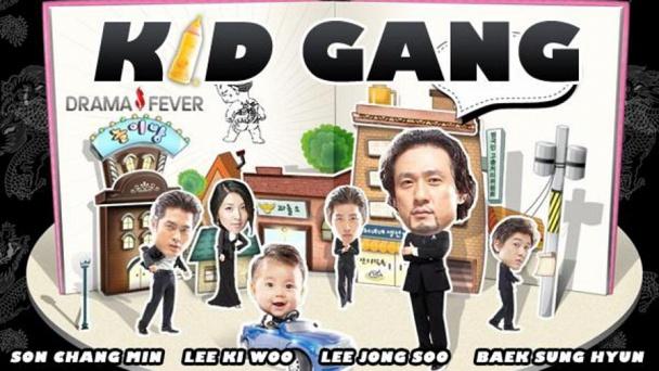 Kid Gang