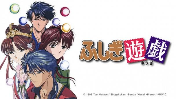 Fushigi Yugi OVA