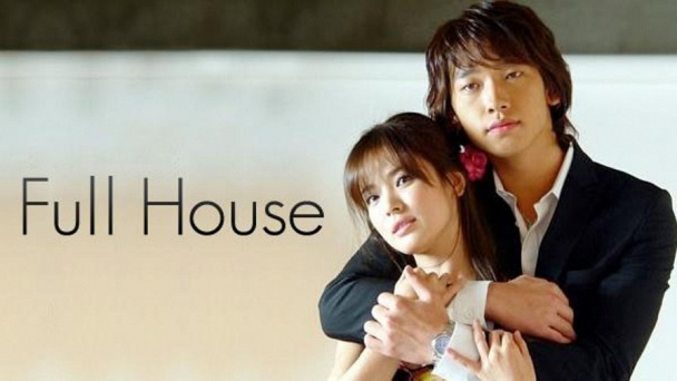 Full House (DramaFever)
