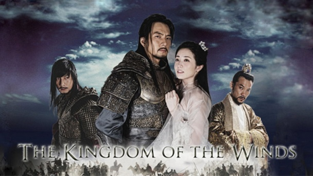The Kingdom of the Winds