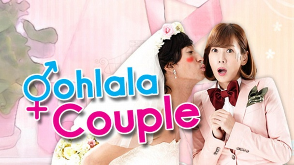 Oohlala Couple
