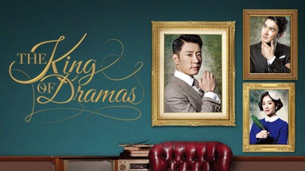The King of Dramas