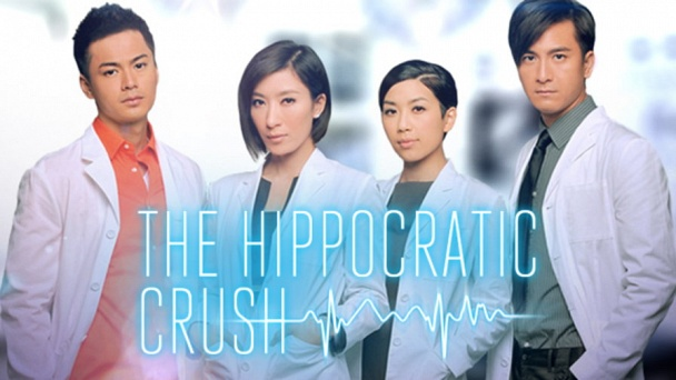 The Hippocratic Crush