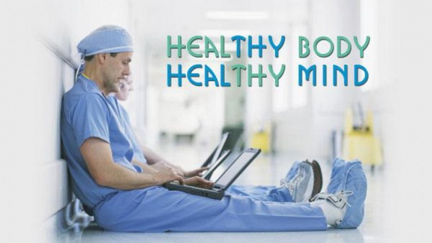 Healthy Body, Healthy Mind