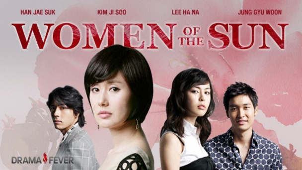 Women of the Sun